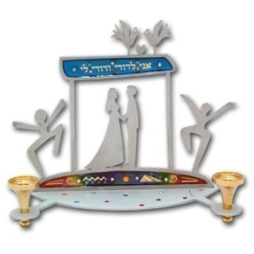 BRIDE AND GROOM MEONRAH Thumbnail