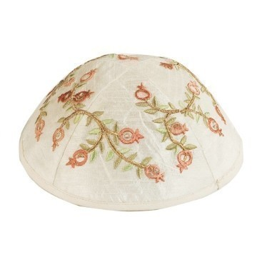 POMEGRANATE KIPPA  LIGHT Thumbnail
