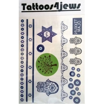 TATTOOS4JEWS HAMSA Thumbnail