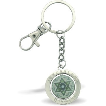 HAMSA SPINNING KEY CHAIN Thumbnail