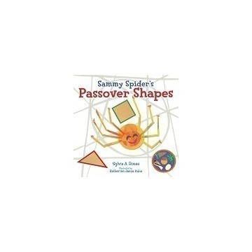 SAMMY SPIDER PASSOVER SHAPES Thumbnail