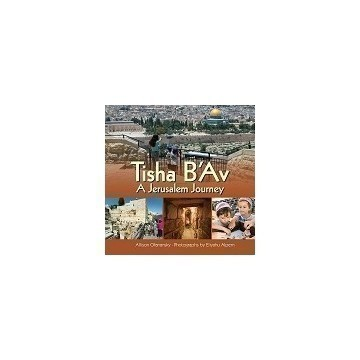 TISHA B'AV JERUSALEM JOURNEY Thumbnail