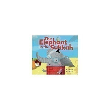 ELEPHANT IN THE SUKKAH Thumbnail