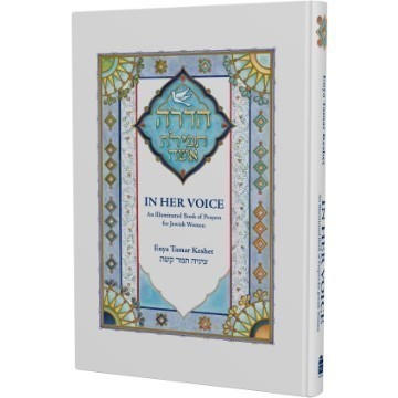 IN HER VOICE - BOOK OF PRAYERS Thumbnail