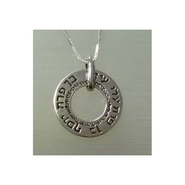 BEN PORAT CIRCULAR NECKLACE Thumbnail