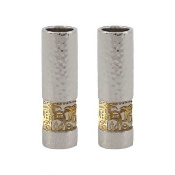 ANODIZED JERUSALEM FILAGREE CANDLESTICKS Thumbnail