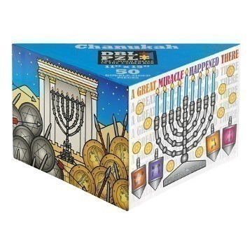 CHANUKAH DOUBLE PUZZLE Thumbnail