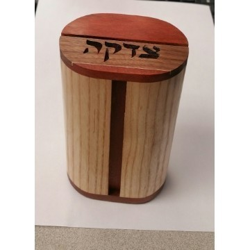 OVAL WOOD TZEDAKAH BOX IN MAPLE AND BLOODWOOD Thumbnail