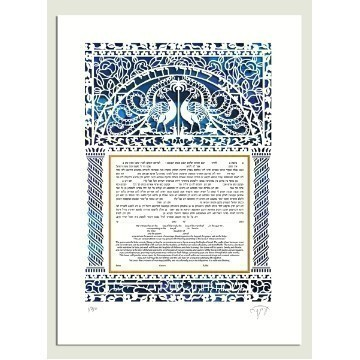 PEACOCKS KETUBAH Thumbnail