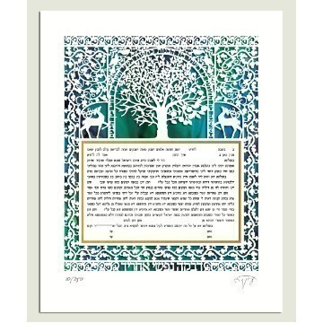 FOUR SEASONS KETUBAH Thumbnail