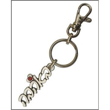 WIT LOVE KEY CHAIN Thumbnail