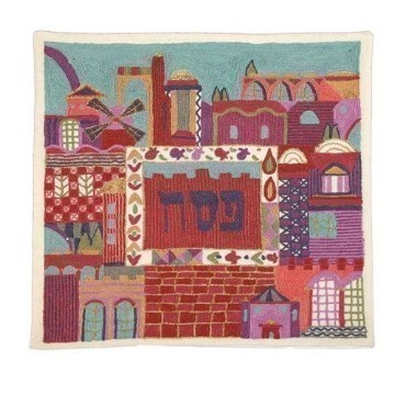 HAND EMBROIDERED MATZA COVER JERUSALEM COLORS Thumbnail