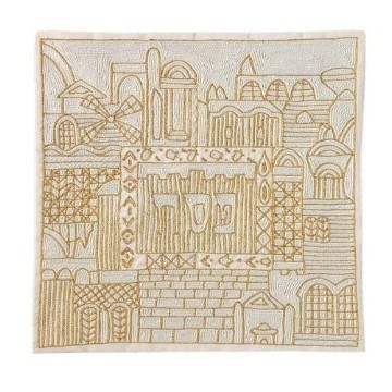 HAND EMBROIDERED MATZA JERUSALEM SCENE GOLD  Thumbnail