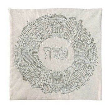 HAND EMBROIDERED MATZA COVER CIRCULAR SILVER Thumbnail