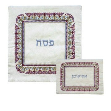 MULTI RAW SILK MATZA SET Thumbnail