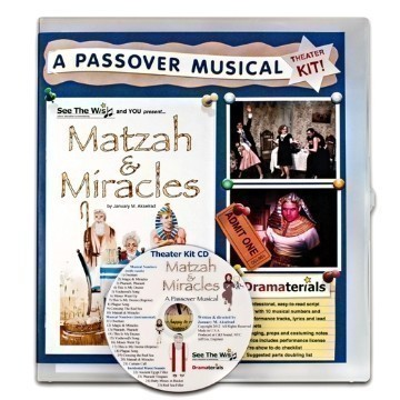MATZAH & MIRACLES THEATRE KIT Thumbnail
