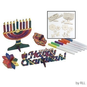 CHANUKAH WOOD CRAFT KIT Thumbnail